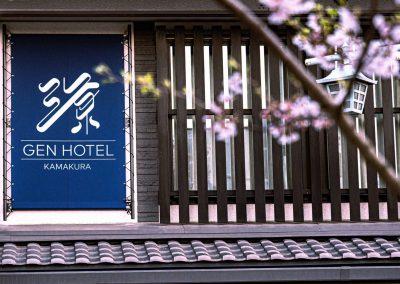 Gen hotel Kamakura