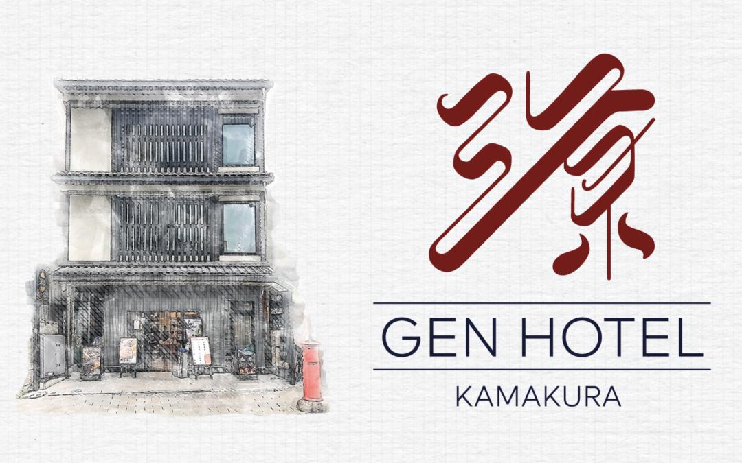 グランドオープニング 源ホテル鎌倉